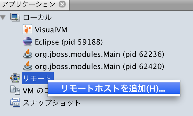 Profiling with VisualVM